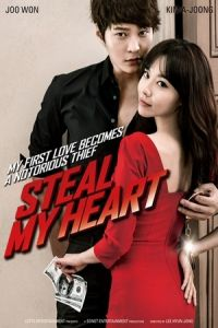 Steal My Heart (Kaechimi) (2013)