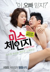 Miss Change (Miseu Cheinji) (2013)