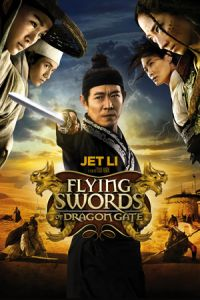 Flying Swords of Dragon Gate (Long men fei jia) (2011)