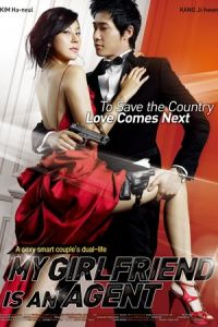 My Girlfriend Is an Agent (Chilgeup gongmuwon) (2009)
