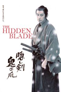 The Hidden Blade (Kakushi ken oni no tsume) (2004)