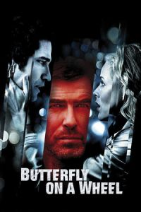 Shattered (Butterfly on a Wheel) (2007)