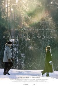 A Man and a Woman (Nam-gwa yeo) (2016)
