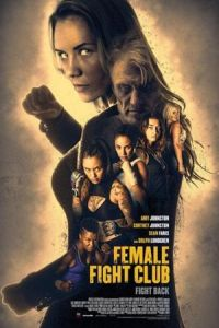 Female Fight Squad (Female Fight Club) (2016)