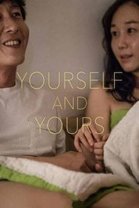 Yourself and Yours (Dangsinjasingwa dangsinui geot) (2016)