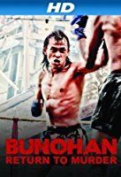 Bunohan: Return to Murder (Bunohan) (2011)