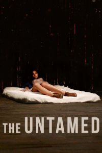 The Untamed (La región salvaje) (2016)