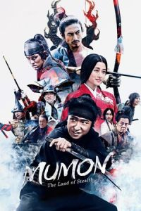 Mumon: The Land of Stealth (Shinobi no kuni) (2017)