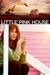 Little Pink House(2017)
