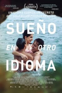 I Dream in Another Language (Sueno en otro idioma) (2017)