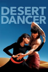 Desert Dancer (2014)