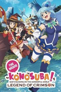 Konosuba!: God's Blessing on This Wonderful World! – Legend of Crimson (Eiga Kono subarashii sekai ni shukufuku o!: Kurenai densetsu) (2019)