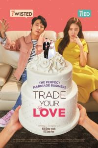 Trade Your Love (Eojjeoda, Gyeolhon) (2019)