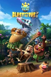 Boonie Bears: Blast Into the Past (Xiong chu mo: Yuan shi shi dai) (2019)